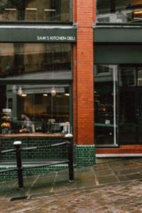 sams kitchen entrance frome